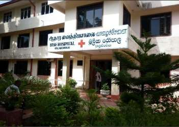 Valaichchenai Base Hospital - Welcome to Batticaloa