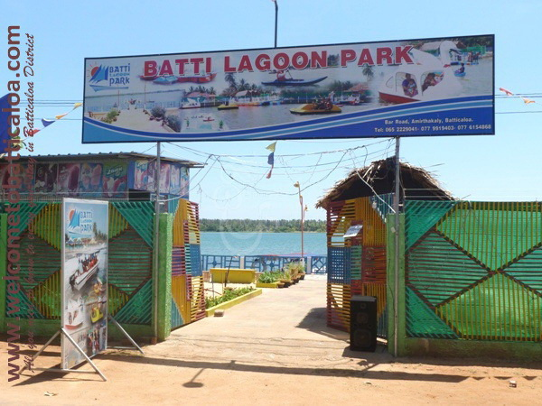 Batti Lagoon Park - Welcome to Batticaloa - 01
