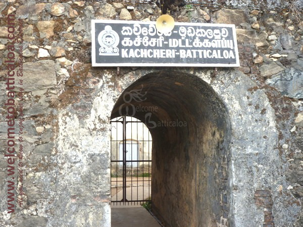 Batticaloa Dutch Fort 16 - Visits & Activities - Welcome to Batticaloa
