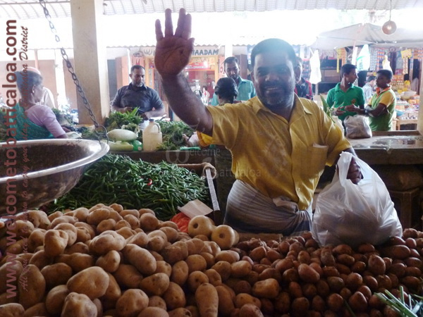 Batticaloa Market 17 - Visits & Activities - Welcome to Batticaloa