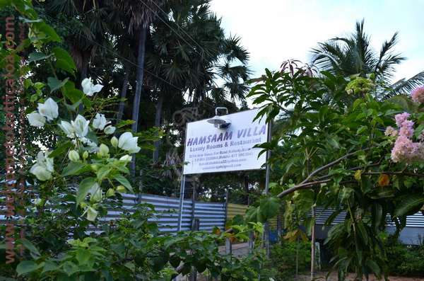 Hamsaam Villa 01 - Kallady Guesthouse - Welcome to Batticaloa