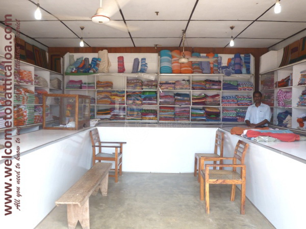 Handloom Shop (Department of Industries) 01 - Visits & Activities - Welcome to Batticaloa