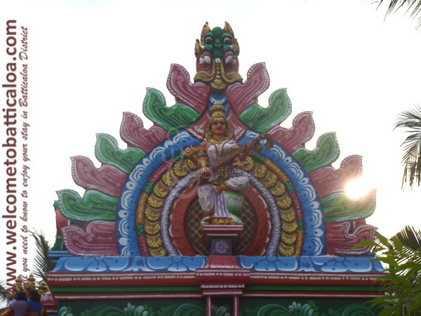 Hindu Temples 46 - Visits & Activities - Welcome to Batticaloa