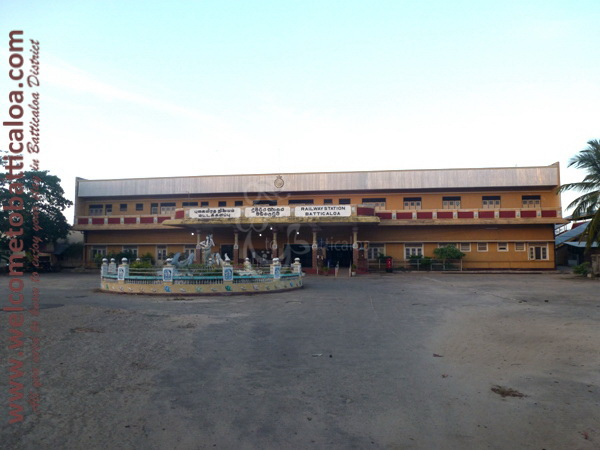Koddamunai 02 - Visits & Activities - Welcome to Batticaloa