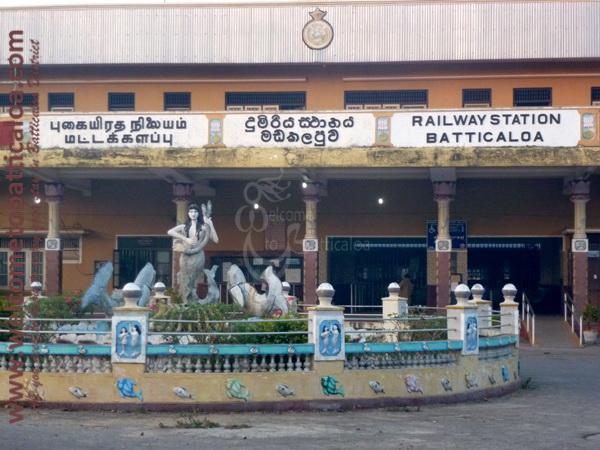 Koddamunai 03 - Visits & Activities - Welcome to Batticaloa