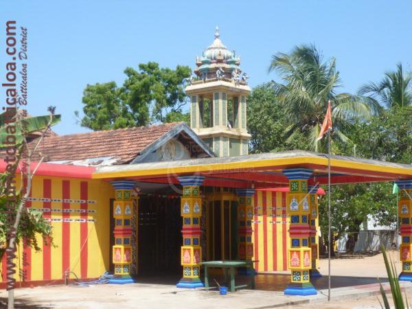 Koddamunai 19 - Visits & Activities - Welcome to Batticaloa