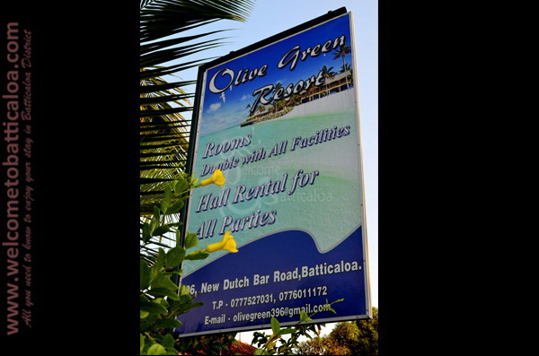 Olive Green Resort 01 - Kallady Guesthouse - Welcome to Batticaloa
