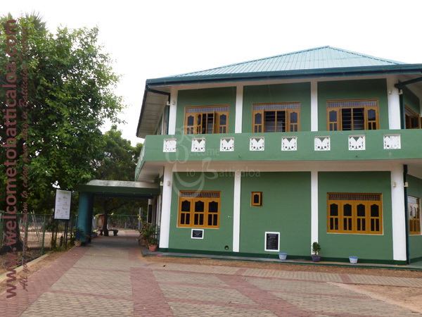Palameenmadu Environmental Centre & Ecopark 07 - Visits & Activities - Welcome to Batticaloa