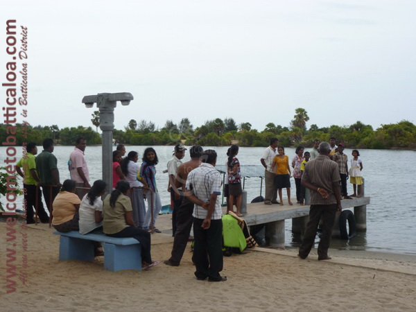 Palameenmadu Environmental Centre & Ecopark 23 - Visits & Activities - Welcome to Batticaloa