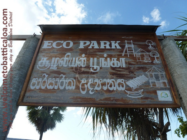 Palameenmadu Environmental Centre & Ecopark 29 - Visits & Activities - Welcome to Batticaloa