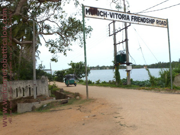 Sinna Uppodai Lagoon 01 - Visits & Activities - Welcome to Batticaloa