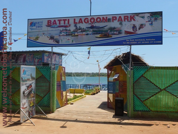 Sinna Uppodai Lagoon 23 - Visits & Activities - Welcome to Batticaloa
