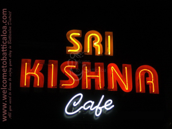 Sri Kishna Cafe 01 - Batticaloa Restaurant - Welcome to Batticaloa