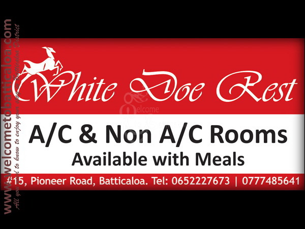 White Doe Rest 01 - Batticaloa Guesthouse - Welcome to Batticaloa