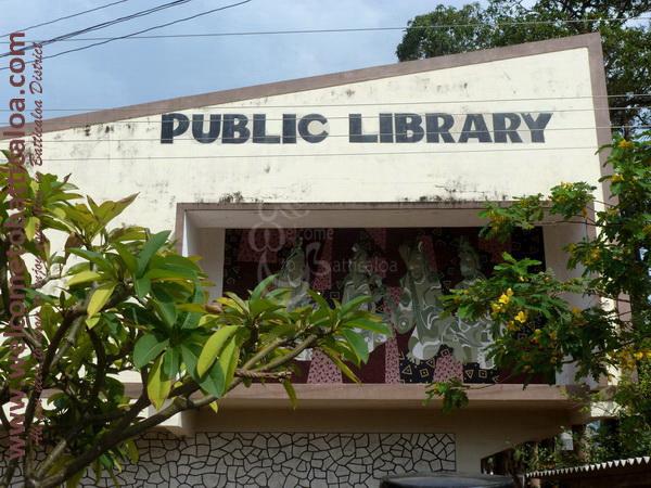 Batticaloa Public Library - 03