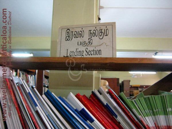 Batticaloa Public Library - 11