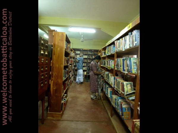 Batticaloa Public Library - 13