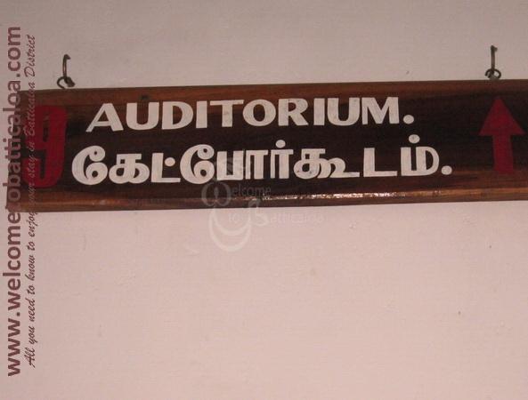 Batticaloa Public Library - 27