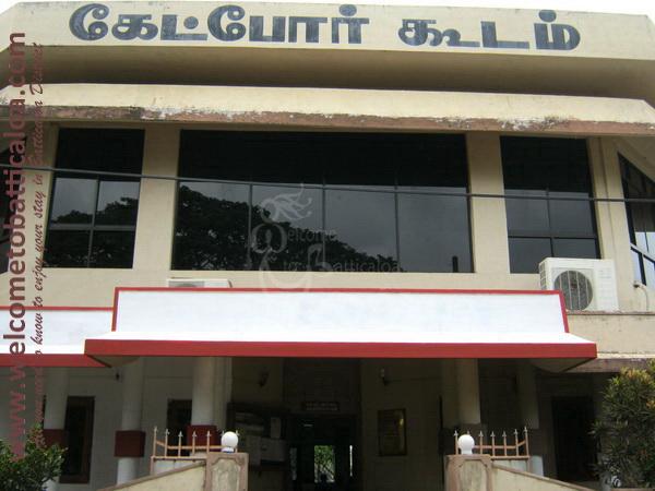 Batticaloa Public Library - 28