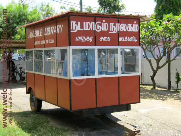 Batticaloa Public Library - 44