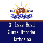 East N' West on Board 23 - Travel Agency - Welcome to Batticaloa