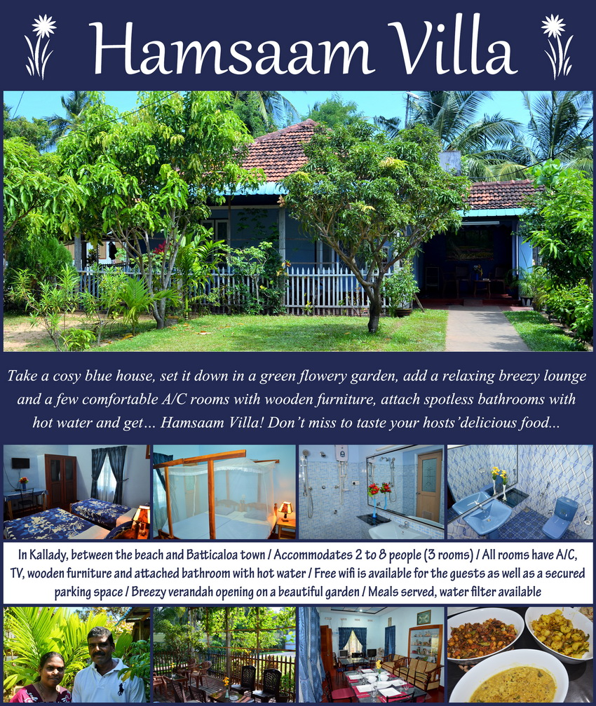 Homestays in Batticaloa - Kallady - Hamsaam Villa