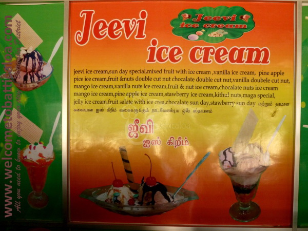 Jeevi Cream House 13 - Passikudah Valaichchenai Ice Cream  - Welcome to Batticaloa