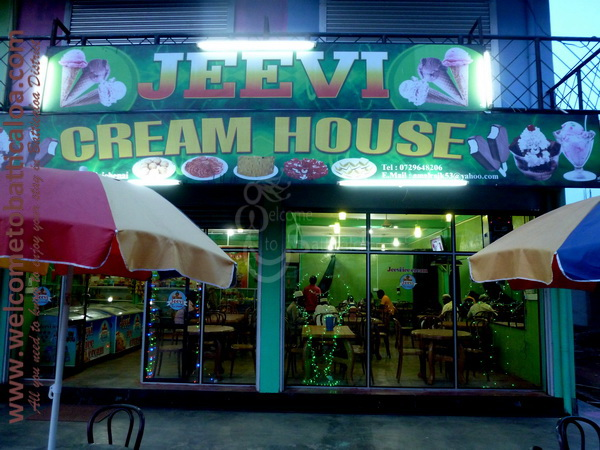 Jeevi Cream House 23 - Passikudah Valaichchenai Ice Cream  - Welcome to Batticaloa