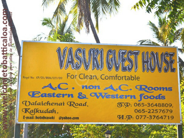 Vasuki Guest House 01 - Passikudah Guesthouse - Welcome to Batticaloa