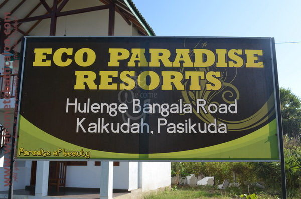 Eco Paradise Resorts - Passikudah - Welcome to Batticaloa - 01