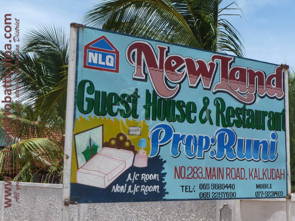 The New Land 01 - Kalkudah Guesthouse & Restaurant - Welcome to Batticaloa