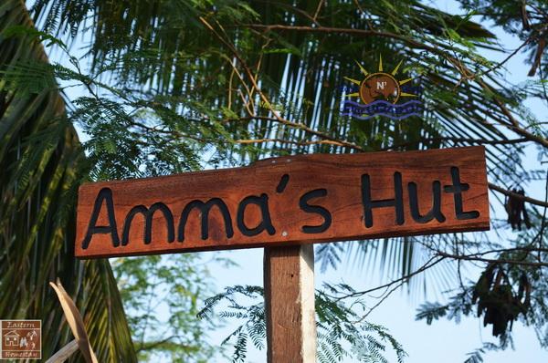 01 - Amma's Hut - Eastern Homestay - Kallady Batticaloa