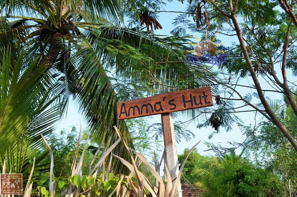 02 - Amma's Hut - Eastern Homestay - Kallady Batticaloa