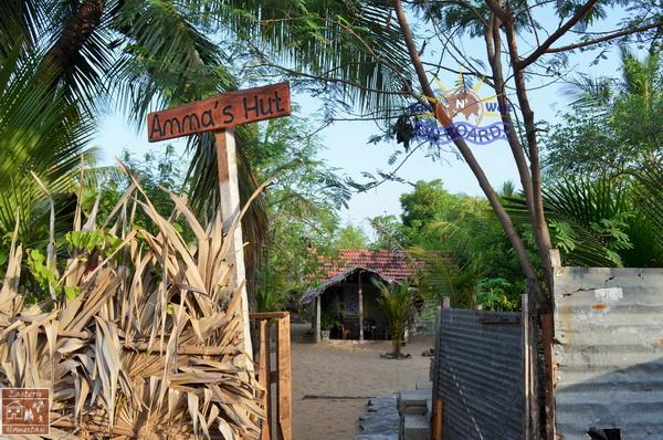 04 - Amma's Hut - Eastern Homestay - Kallady Batticaloa