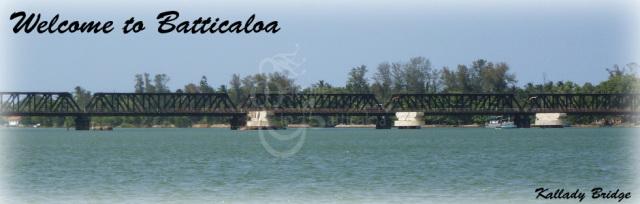 2 -Kallady Bridge