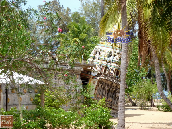 32 - Amma's Hut - Eastern Homestay - Kallady Batticaloa