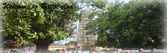 4 - Maamangam gopuram