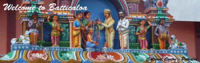 44 - Cultural Centre pethalai