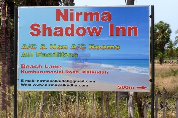 01 - Nirma Shadow Inn - Passikudah Guesthouse